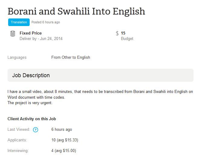 Boran and Swahili to English Translation
